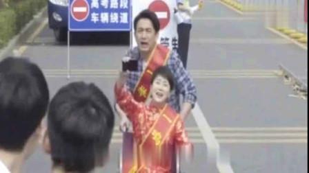 《小欢喜》大结局!童文洁意外车祸,坐轮椅给高考儿子加油!