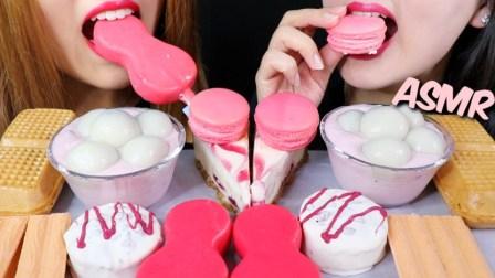 【kim&liz】草莓芝士蛋糕、饭团、金刚鹦鹉、冰淇淋、浆果海姆Kim&Liz(2019年8月16日22时31分)