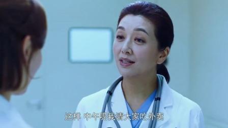 急诊科:主任以为自己要升职,谁想院长就带美女抢她位,脸都黑了