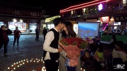 丽江旅行:束河古镇意外拍到求婚现场,好浪漫啊,祝福她们