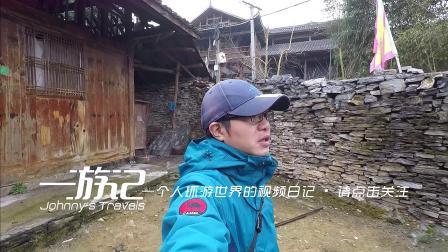 贵州铜仁苗王城,主播带你走街串巷,看看苗族人家古民居