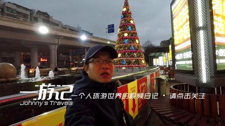 一个人去旅行:贵州贵阳,大型的购物中心鸿通城,带大家逛逛