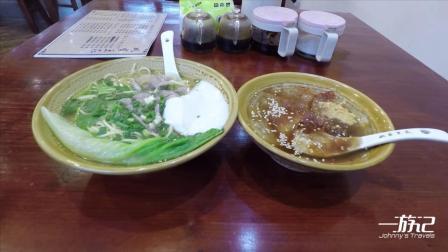 贵州镇远特色小吃,牛肉豆花面,第一次尝,味道很特别