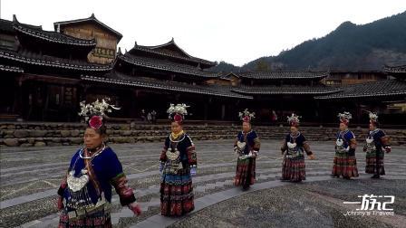 贵州西江千户苗寨,芦笙场民族舞表演,演员比游客多,尴尬了