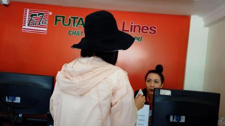 越南芽庄自由行,看我们是如何购买汽车票的
