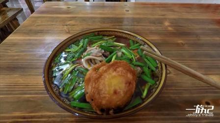 贵州铜仁,原味汤锅牛肉粉,不加辣椒也是辣的