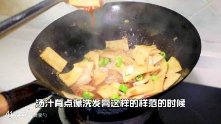 干锅千叶豆腐的做法有很种味型...