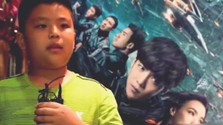 《上海堡垒》为挽回口碑,官方放大招,竟找来了一群小朋友接受采访!