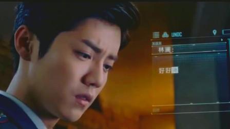 别总怪鹿晗,5大致命伤导致《上海堡垒》彻底扑街,豆瓣仅3.3分!
