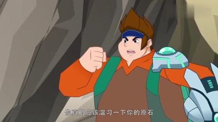 兽王争锋:没想到这块破石头真的是原石,泰羽真是捡到大便宜了