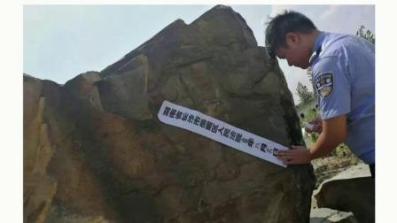 法院查封几百吨重石头 回应:系玉矿石原料 每日新闻报 20190821 高清版