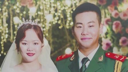 未婚夫临时上阵抗洪 女孩穿婚纱走进军营 每日新闻报 20190821 高清版