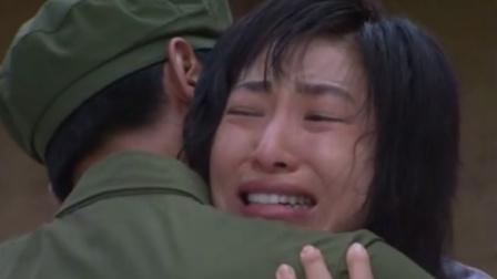 大校的女儿:丈夫突然回家,媳妇泪流不止,直言:我对不起你