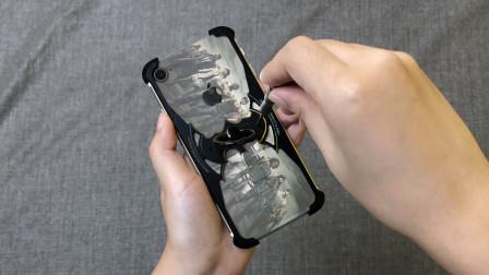98买的手机壳开箱:看到第一眼:我去,太硬核了吧!