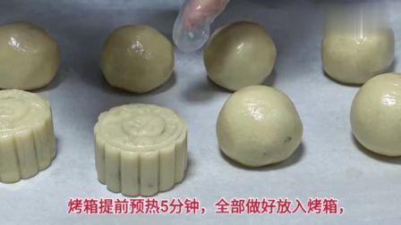 家庭自制月饼的做法,无任何添加剂,学会不用出去买,真好吃
