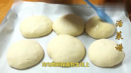 想吃面包不用买了,手把手教你怎么做,好吃又卫生