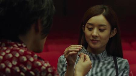 赵丽颖主演《乘风破浪》:爱情的火花!