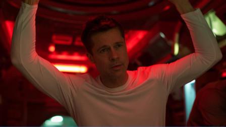 【猴姆独家】布拉德·皮特力作#星际探索#曝光官方【中字】IMAX预告片