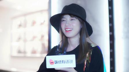 你眼中的杭州是怎么样的呢?美女:很Chinese style