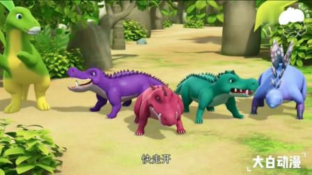 鳄鱼欺负别的恐龙,米欧姐姐说不给他们吃帮帮龙饼干啦