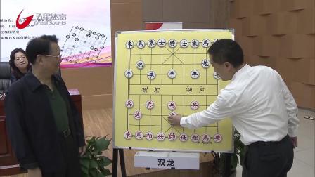 助力高校象棋推广 两项全国赛事今日展开