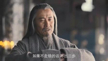 《九州缥缈录》雷碧城真是传销高手,赢无翳这么厉害,都相信他