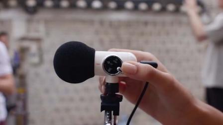 牛人发明的迷你麦克风,只有9厘米,是主播让声音清晰的神器