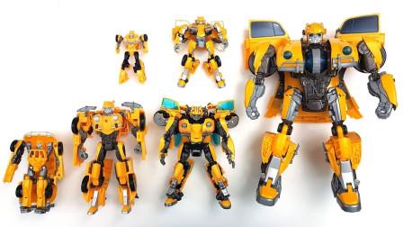 变形金刚大黄蜂电影MPM07和ss18甲壳虫和科迈罗机器人变形玩具