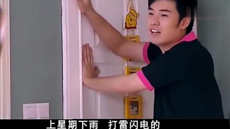 爱情公寓:吕子乔又欠风流债!这次是曾小贤女上司?太会玩!