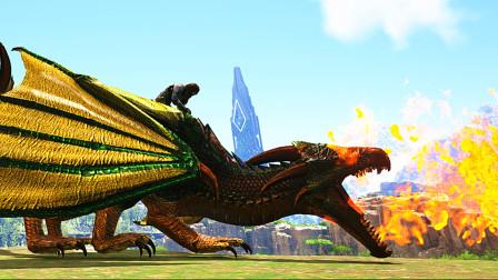【虾米】方舟:神话演变EP5,一拳超虾的梦想,搞定龙虎兽。