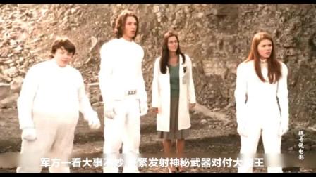 科幻片《超人集中营》小伙身体各部位可以任意变大