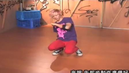 breaking 1 2017最新街舞基础教学 jamyo舞蹈