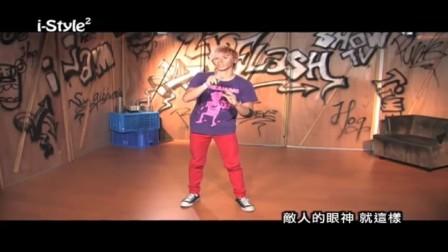 breaking 4 2017最新街舞基础教学 jamyo舞蹈