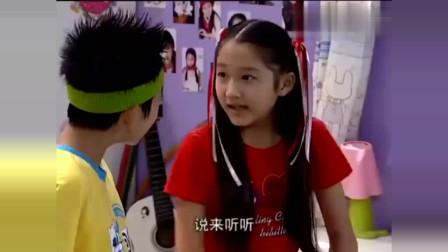 家有儿女新传,关晓彤出演!她小时候超可爱,演技也不错啊