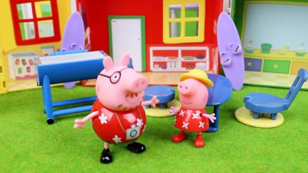 小猪佩奇场景大套装猪爸爸带着小猪去海边烧烤