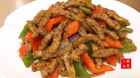 大厨教你做黑椒牛柳,肉质软嫩,好吃入味,学会在家露一手