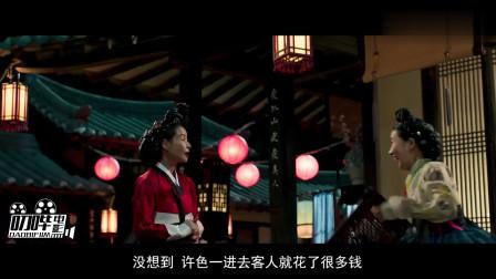 韩国的第一《妓房少爷》,却是个凄美的爱情故事