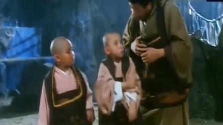 """释小龙大战苏乞儿 ,郝邵文只用几文钱便收服了他,笑""""喷""""了"""