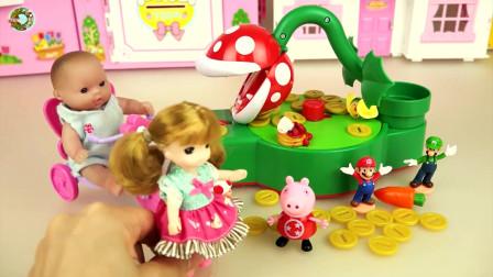 婴儿娃娃惊喜花玩具,儿童玩具