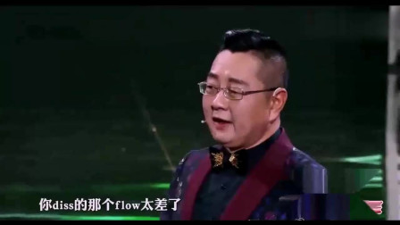 """欧阳靖的脱口秀,在现场一段说唱表演,简直是""""帅呆""""了!"""