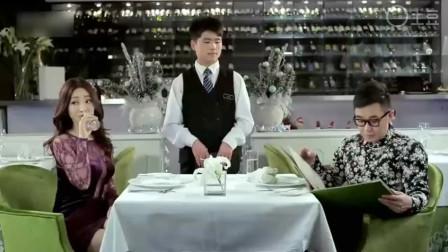 屌丝男士:服务生给大鹏介绍餐厅最新推出的音乐蛋糕,分手快乐