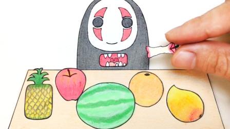 手绘定格动画:减压!一桌子水果,无脸男一个人吃得完吗
