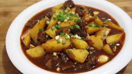 这才是土豆烧牛腩的正确做法,香气四溢超下饭,上桌连汤汁都不剩