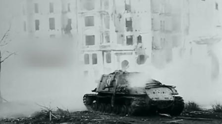 珍贵二战影片攻克柏林