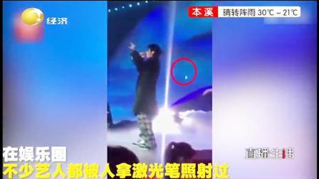 吴亦凡表演时疑遭激光笔照射,消防实验告诉你:激光笔危害有多大