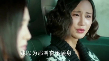 咱们相爱吧:潘芝芝向春妮坦白自己曾和康乔交往,闺蜜情断了