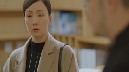 小欢喜:乔卫东提议让英子跟他住,没想到英子还照顾妈妈的情绪!