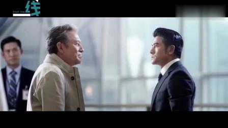邪不压正!央视发布超燃粤语混剪:香港阿Sir,14亿同胞撑你