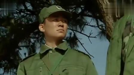 士兵突击:老兵介绍新环境 , 比方麦田守望者。