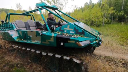 履带式全地形车越野车,由俄罗斯小伙手工打造,一起来了解下!